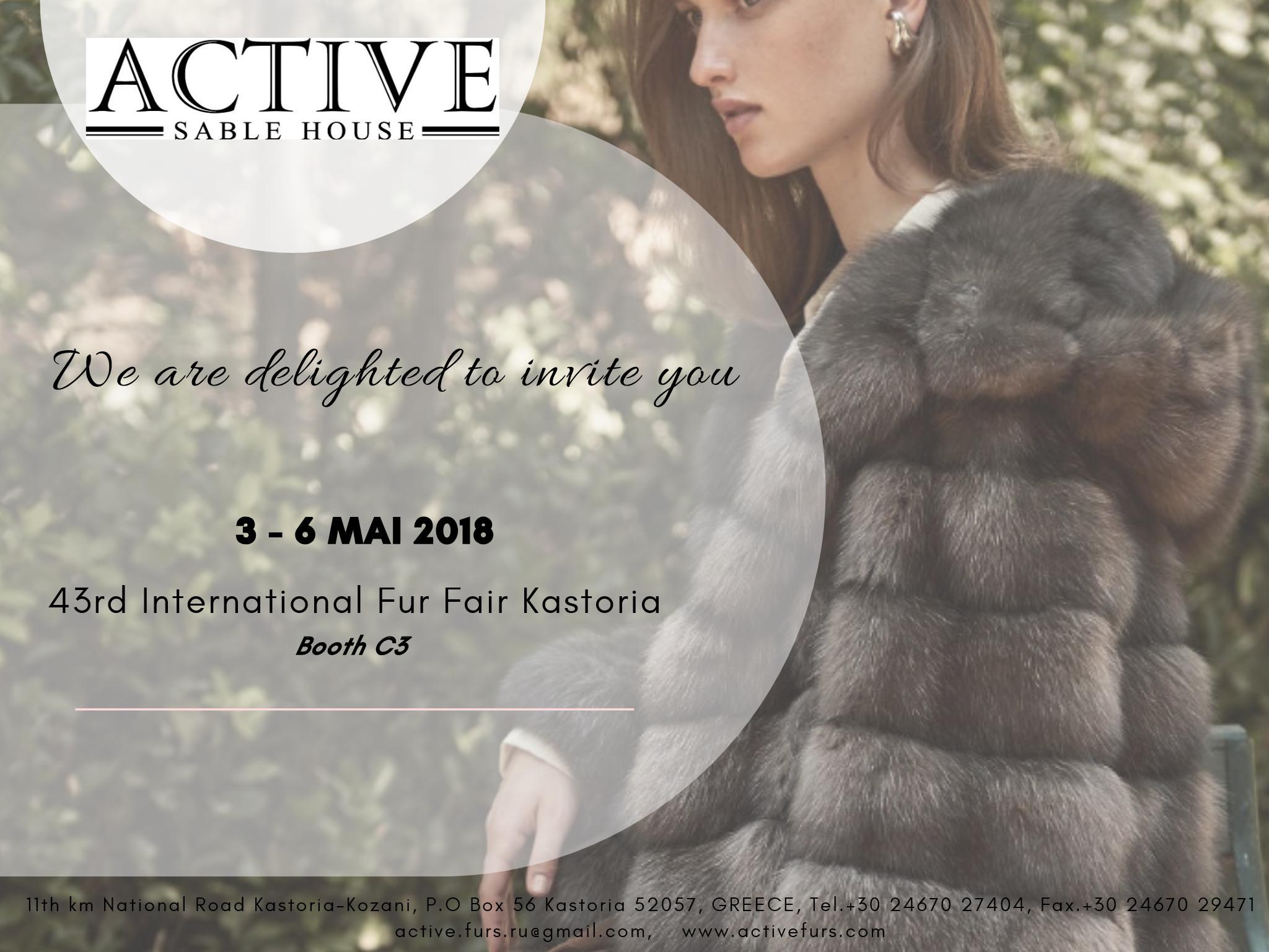 Kastoria invitation