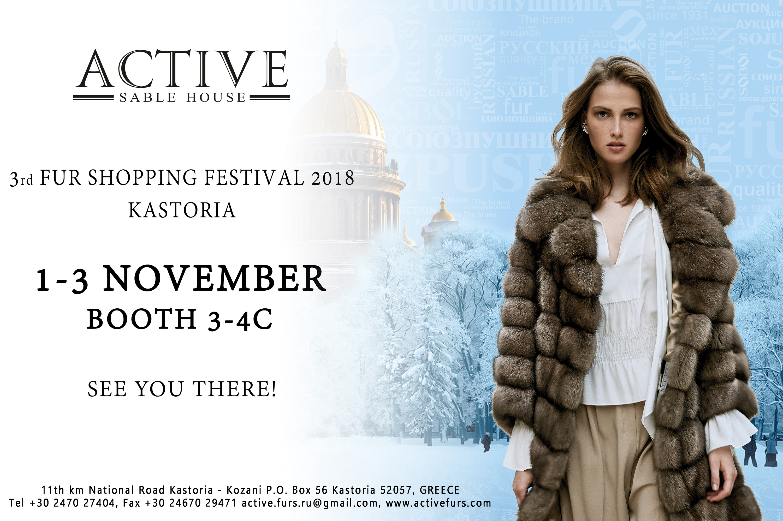 Sable Coat, Sable Jacket, Russian Sable Vest, Special Prices, Sales, Fur Sales